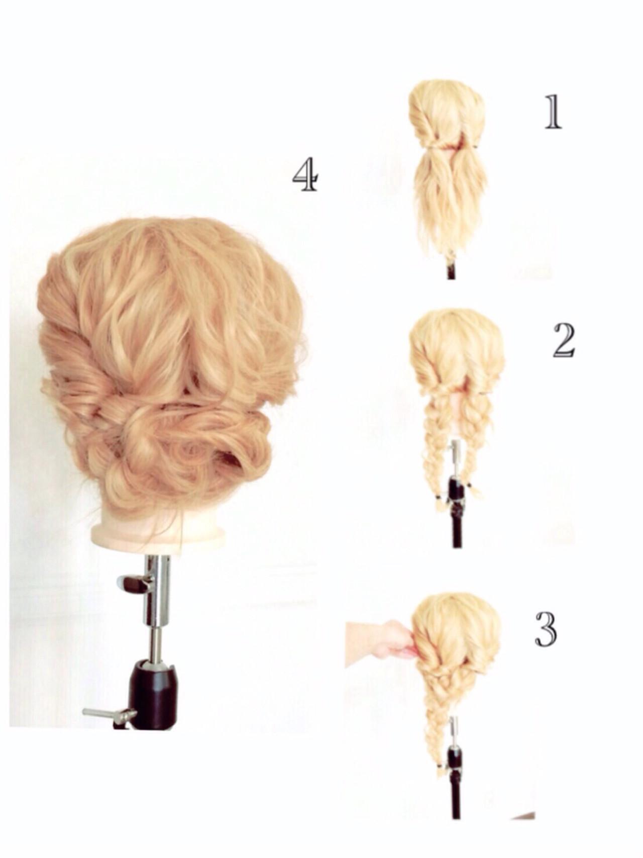 グラデーションカラー くせ毛風 ヘアアレンジ セミロング ヘアスタイルや髪型の写真・画像