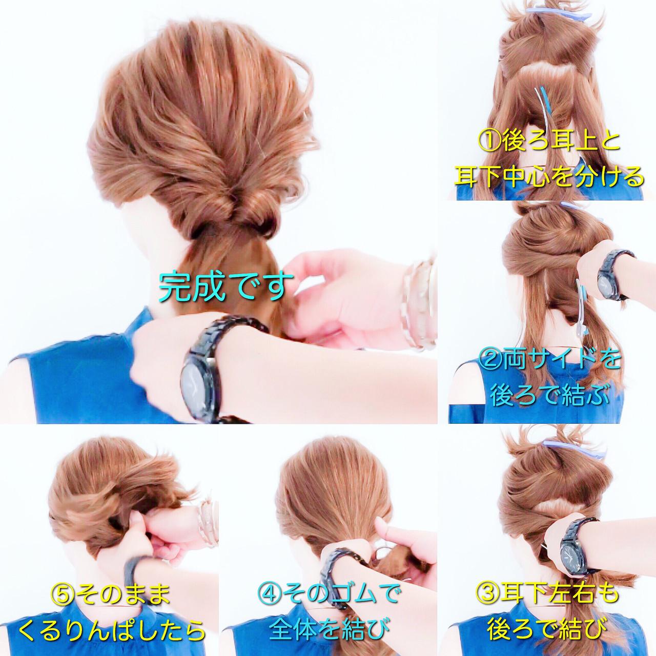 オフィス ダウンスタイル 簡単ヘアアレンジ エレガント ヘアスタイルや髪型の写真・画像
