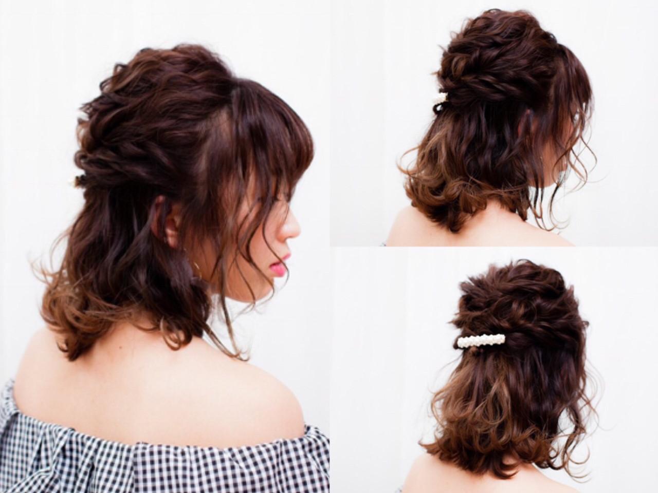 エレガント 編み込み ミディアム ヘアアレンジ ヘアスタイルや髪型の写真・画像