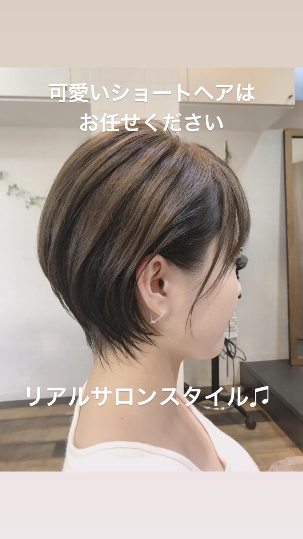 丸みショート ショート ナチュラル リアルサロン ヘアスタイルや髪型の写真・画像