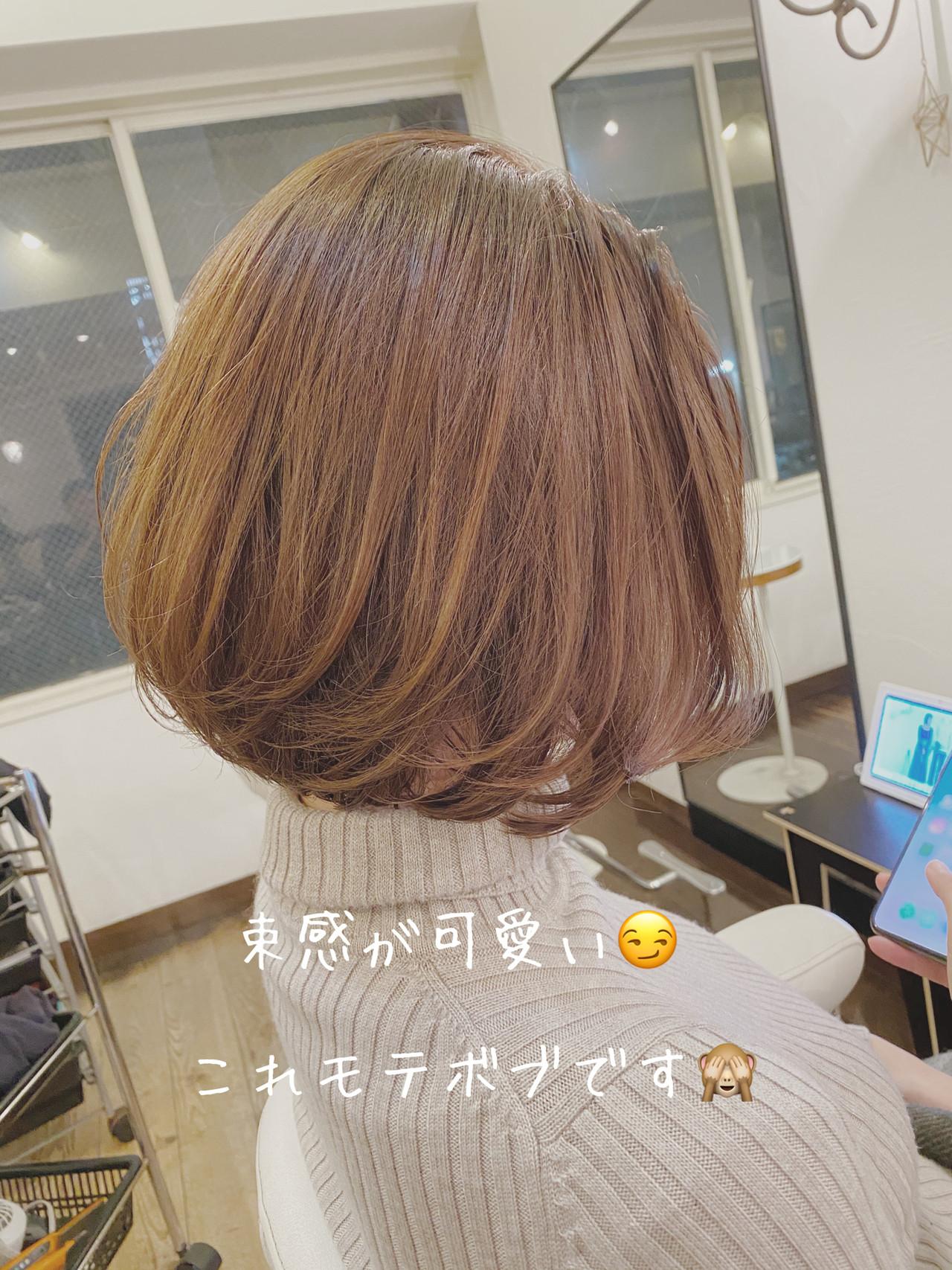圧倒的透明感 ボブ モテボブ 透明感カラー ヘアスタイルや髪型の写真・画像 | 生形洸太 / hair&make egerie