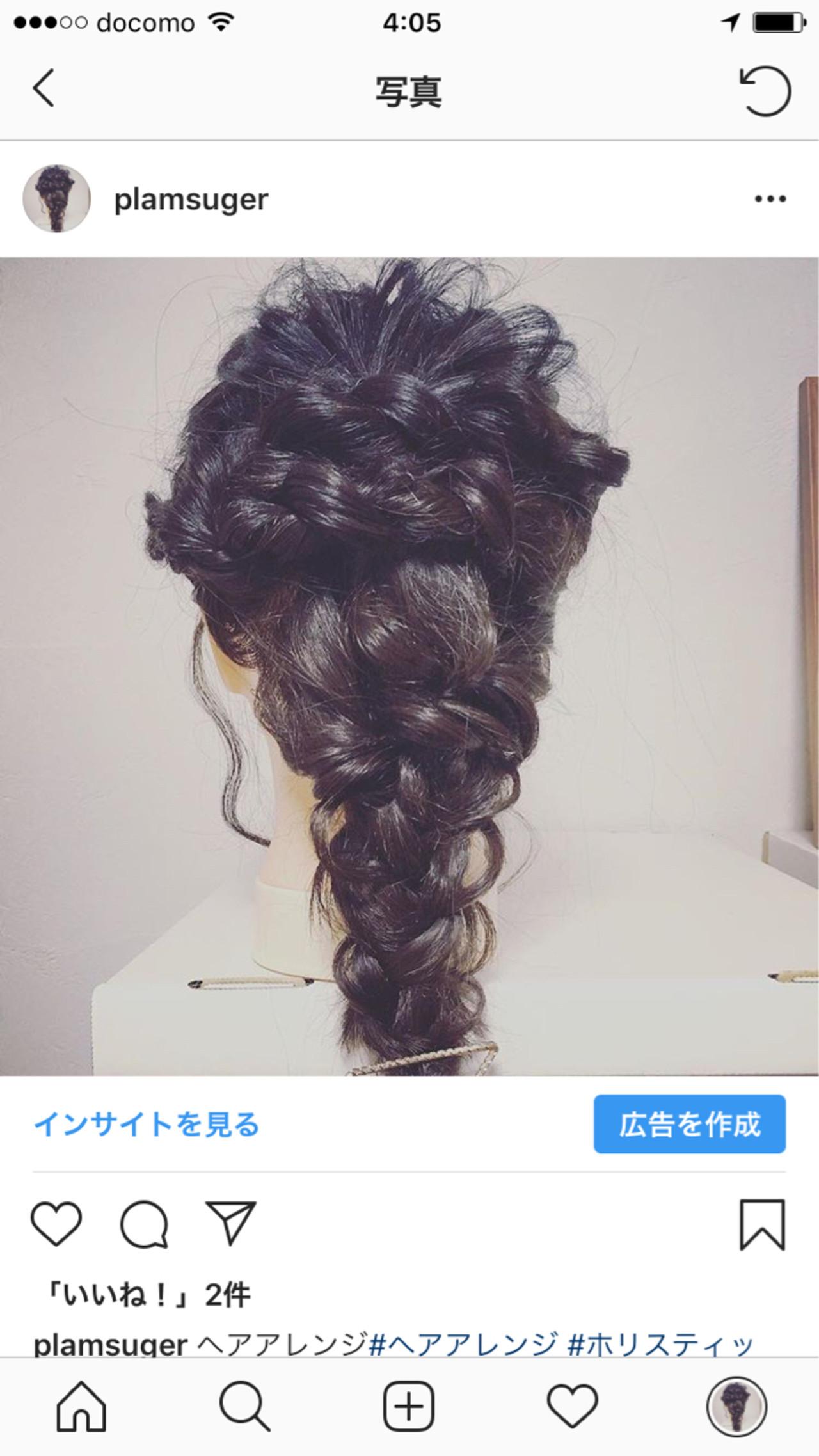 結婚式 簡単ヘアアレンジ ヘアアレンジ エレガント ヘアスタイルや髪型の写真・画像 | nayuka furugoori / ...