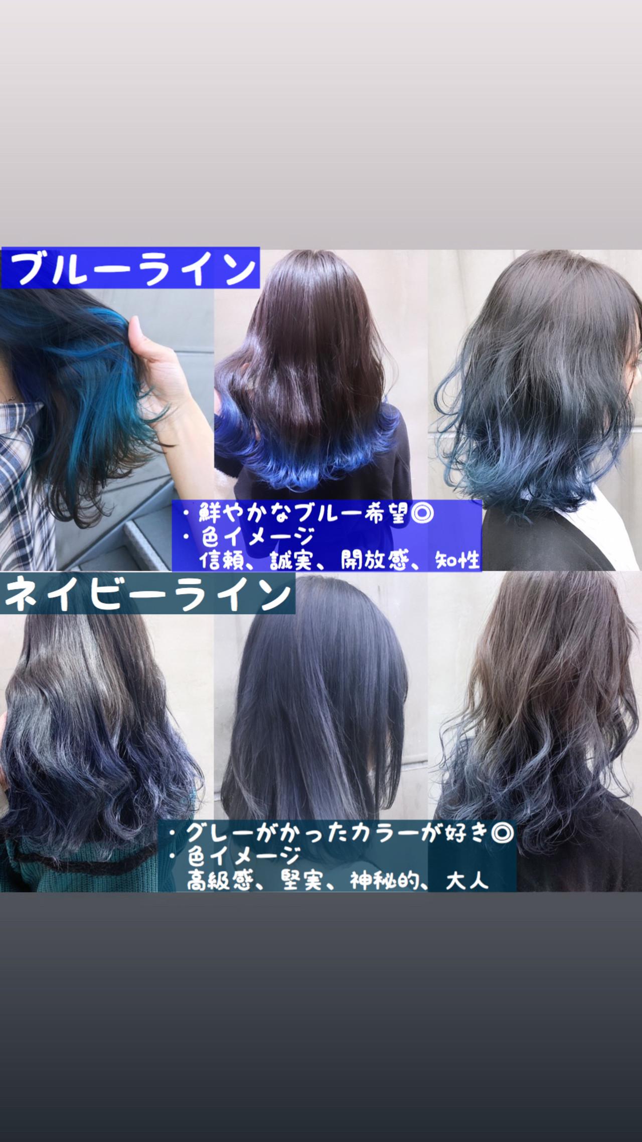 ブリーチカラー ミルクティー ロング ハイライト ヘアスタイルや髪型の写真・画像