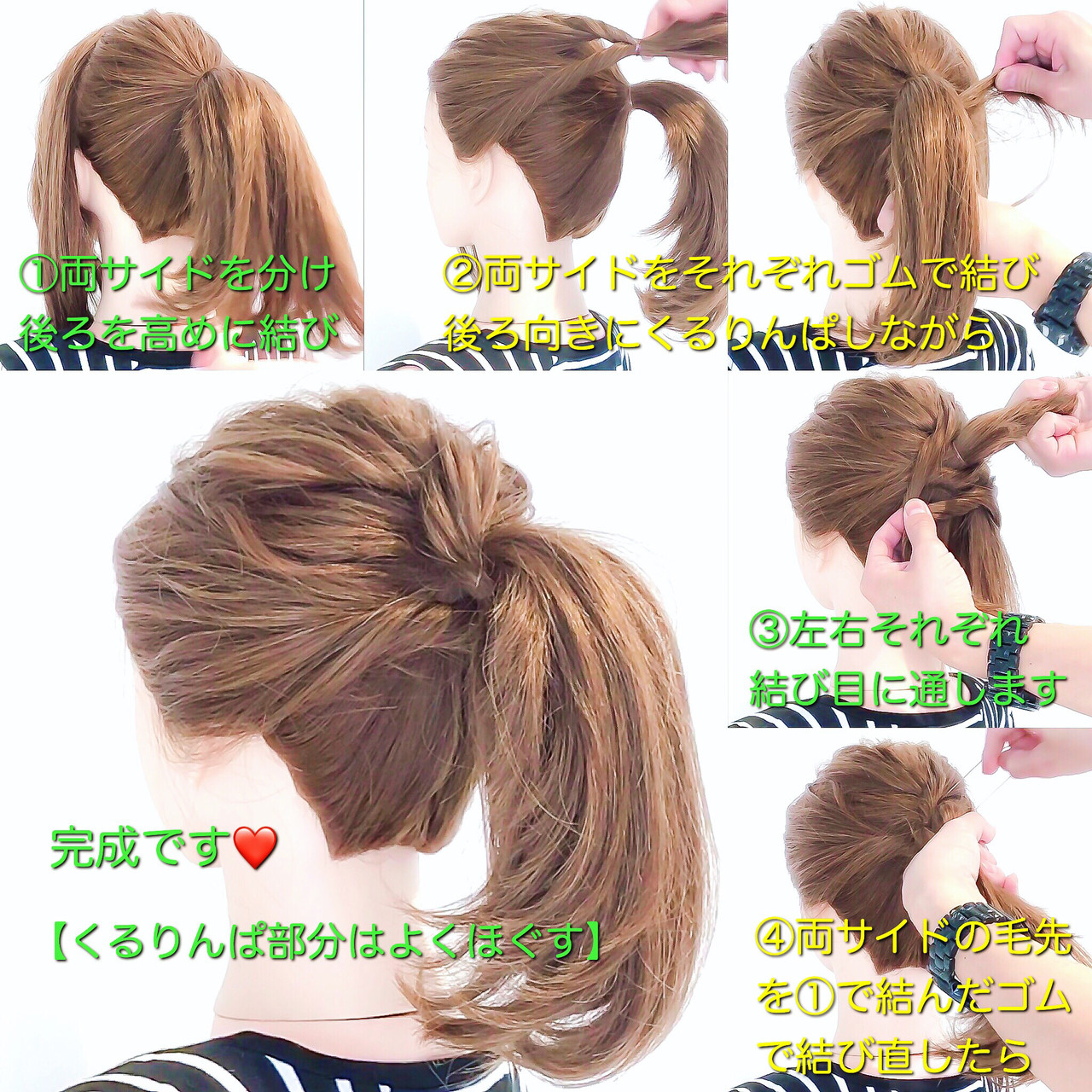スポーツ ポニーテールアレンジ ヘアアレンジ 簡単ヘアアレンジ ヘアスタイルや髪型の写真・画像
