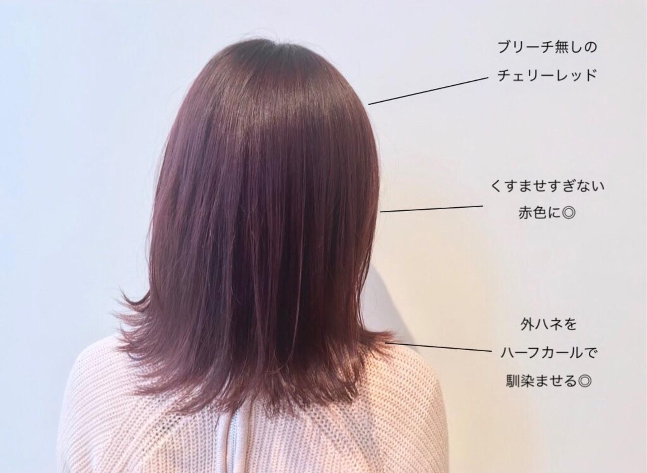 ミディアム 外ハネ ナチュラル 透明感カラー ヘアスタイルや髪型の写真・画像