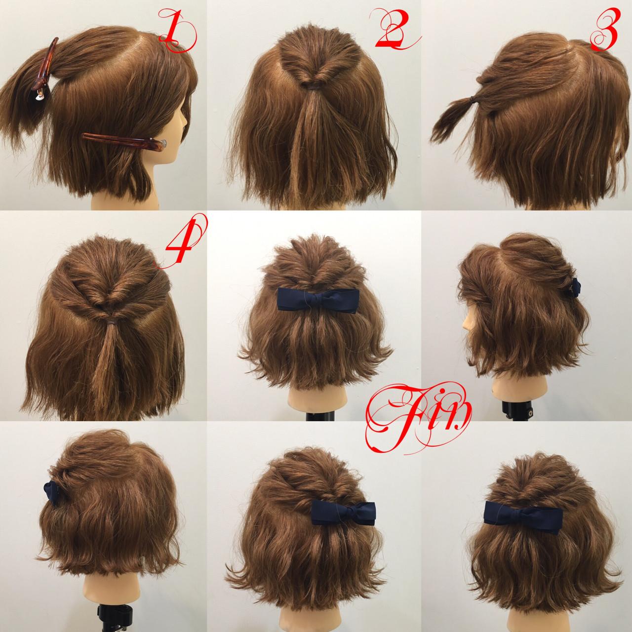 ハーフアップ ボブ 簡単ヘアアレンジ ショートボブ|hair
