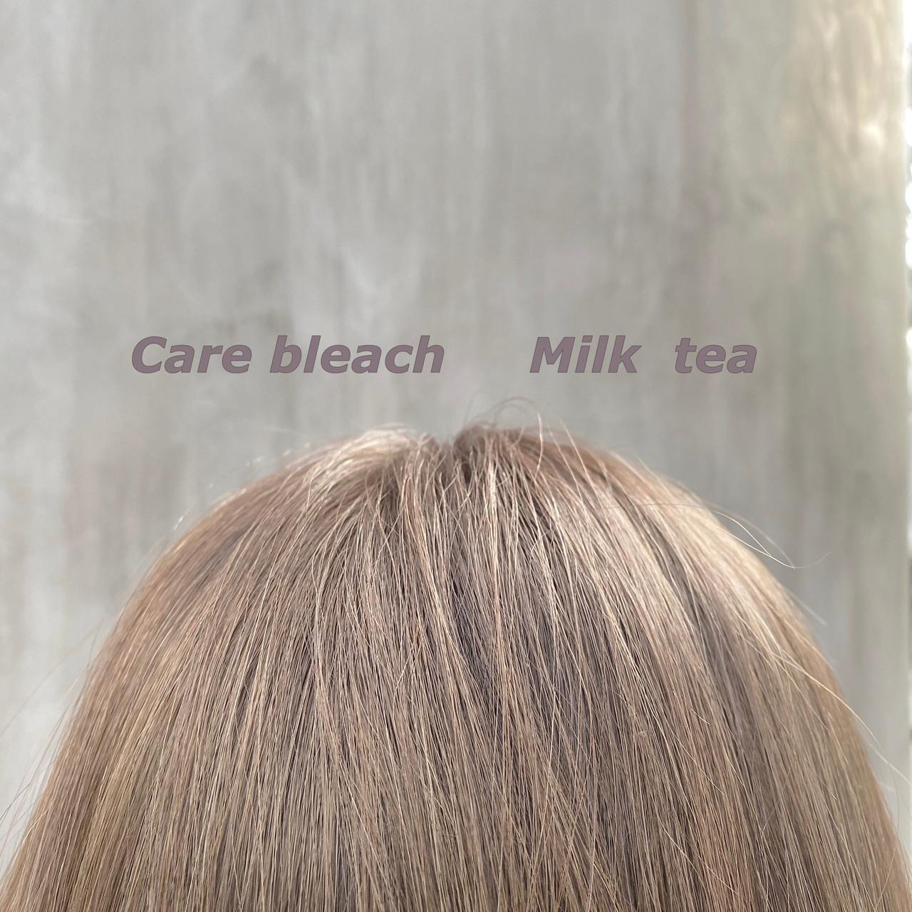 ミルクティーベージュ 切りっぱなしボブ ロング ナチュラル ヘアスタイルや髪型の写真・画像   槙山ユースケ/トップスタイリスト / chobii