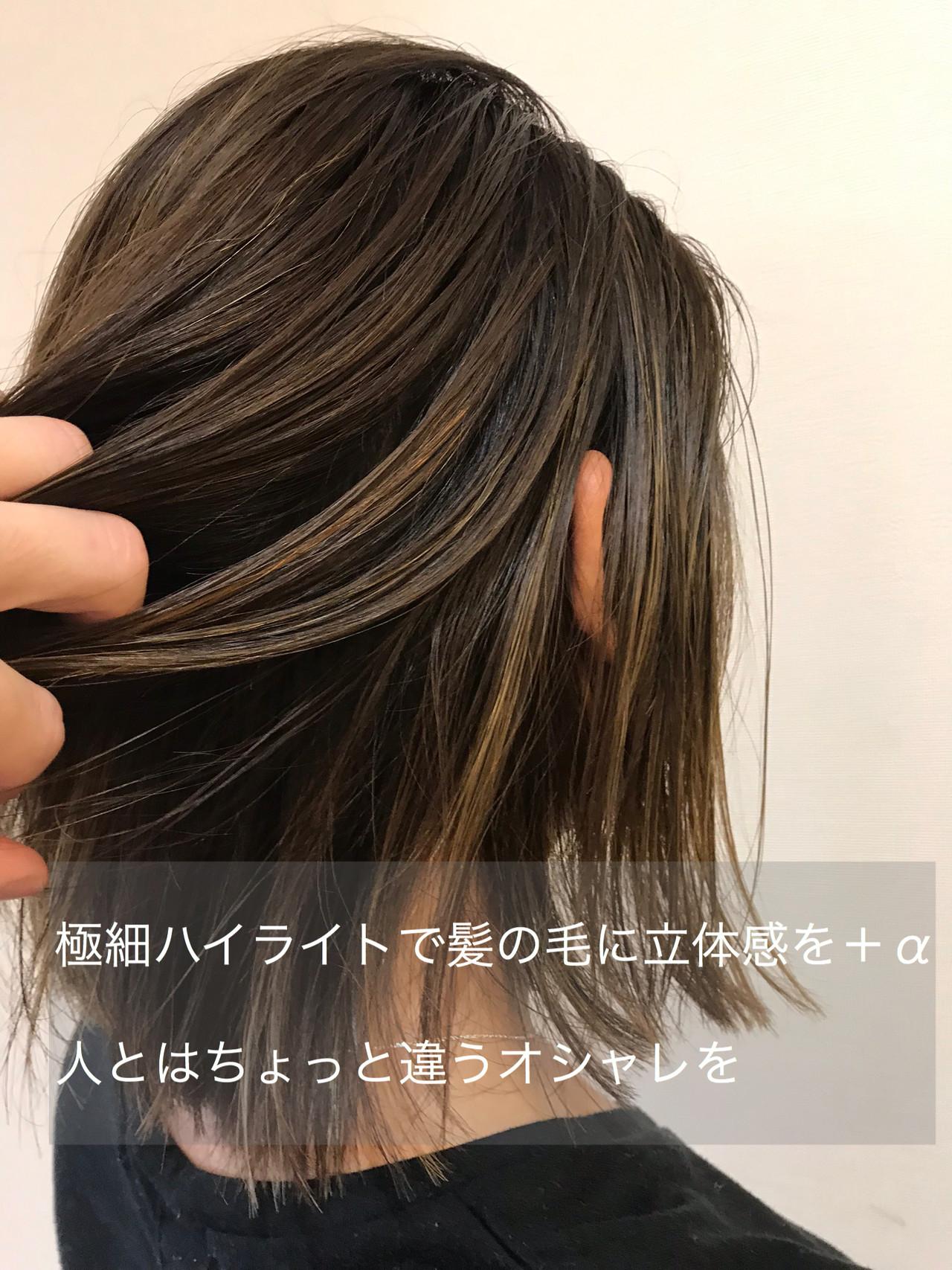 ボブ ナチュラル 切りっぱなしボブ 透明感カラー ヘアスタイルや髪型の写真・画像   市村大輔 / COVO 柏