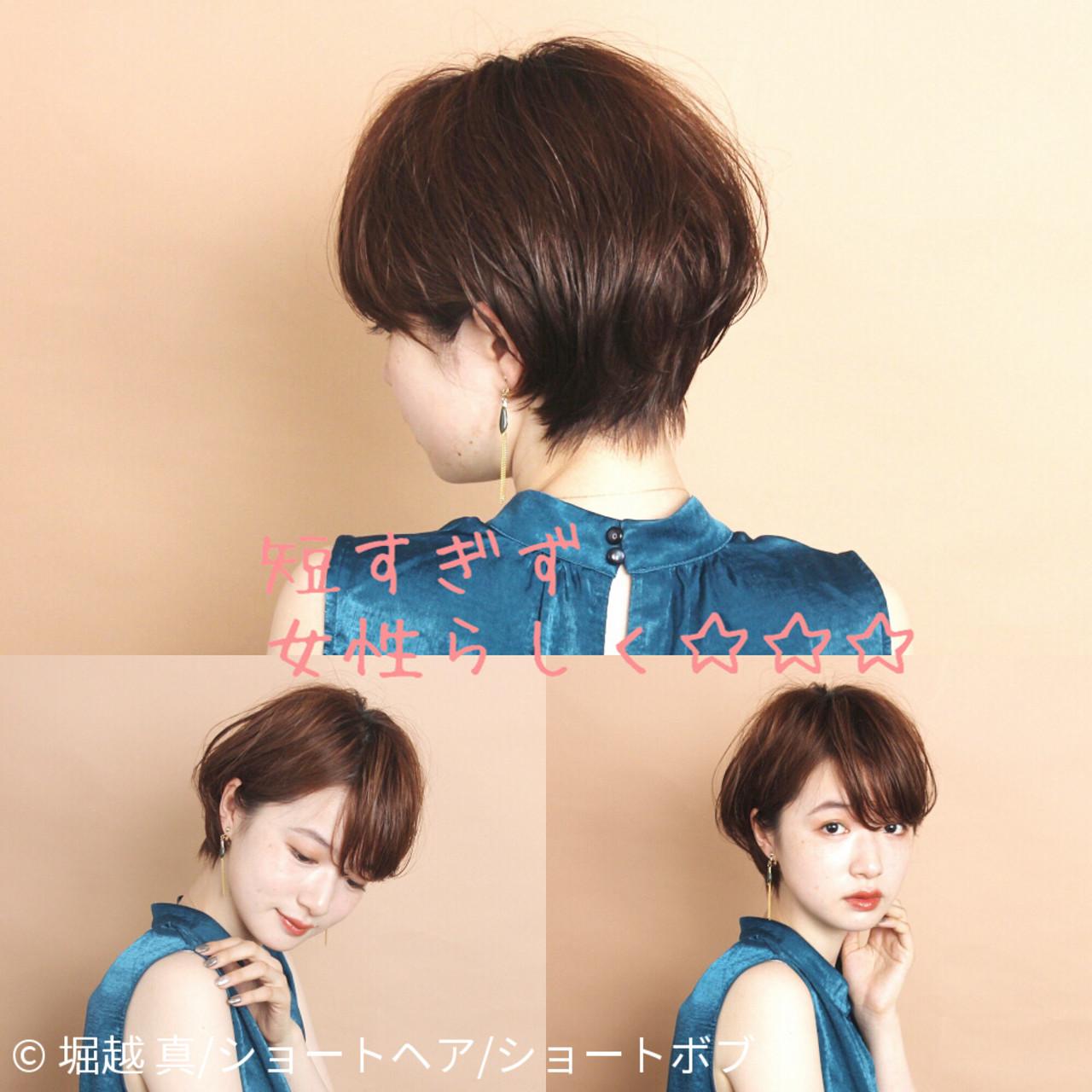 耳掛けショート ショートヘア ショートボブ ふんわりショート ヘアスタイルや髪型の写真・画像