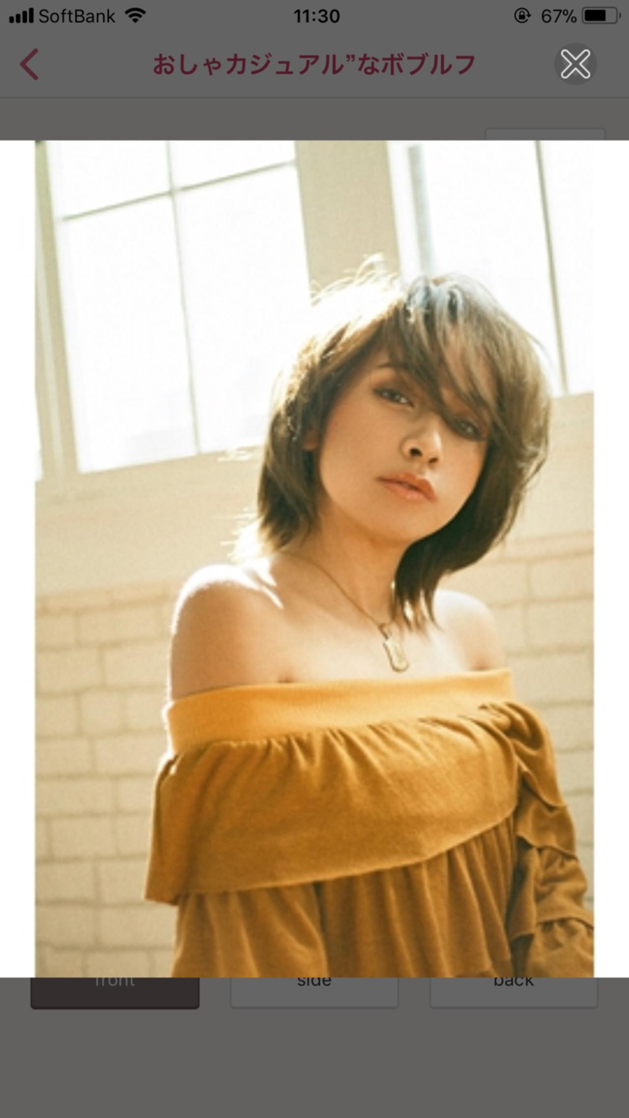 夏 上品 簡単ヘアアレンジ デート ヘアスタイルや髪型の写真・画像