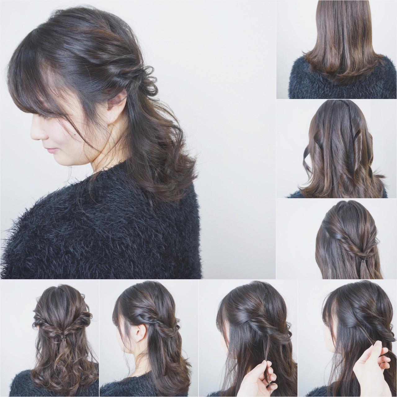 ナチュラル ミディアム 抜け感 セルフヘアアレンジ ヘアスタイルや髪型の写真・画像 | 平岡 歩 / Wooluuw