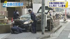 歩行者次々はねた運転手 血管破裂で意識失ったか NHKニュース