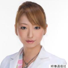 脇坂英理子容疑者を逮捕 診療報酬をだまし取った疑い【タレント女医】