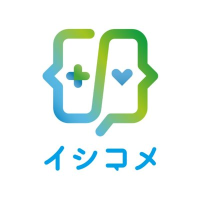 週刊医学界新聞〔対談〕「家庭医」って何だ?(藤沼康樹,吉田伸)