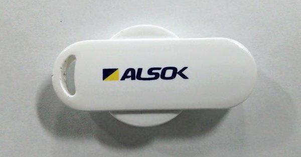 認知症見守りに小型端末、靴・杖に装着 ALSOK