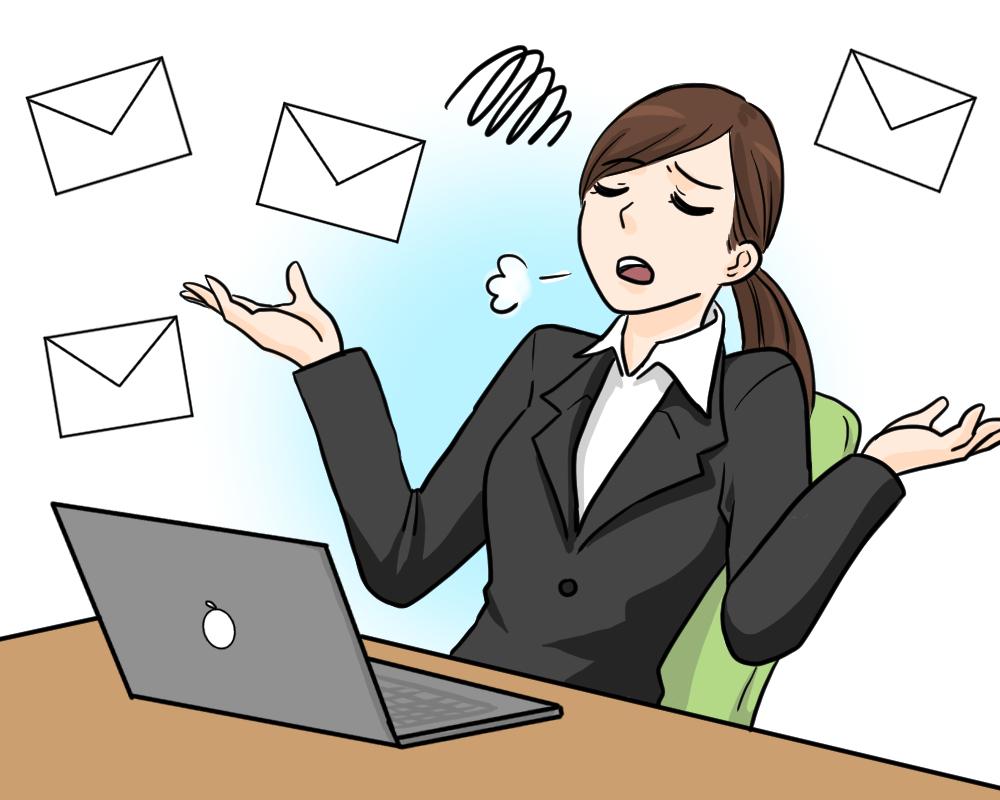 ミスマッチなメール求人
