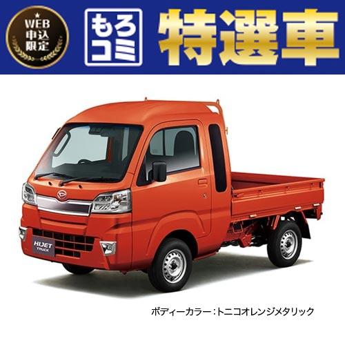 ハイゼット ジャンボSAⅢt【商用車】