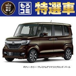 N-BOX Custom G・L  Honda SENSING