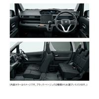 新型ワゴンR HYBRID FX