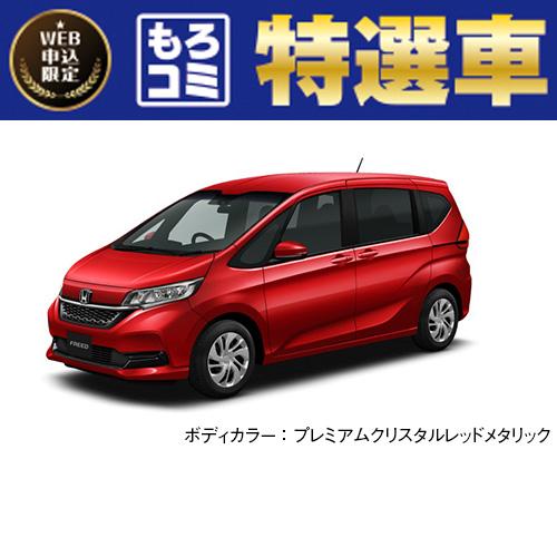 フリード G Honda SENSING (6人乗り)