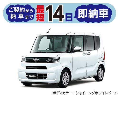 【即納車】タント X セレクション