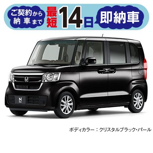 【即納車】N-BOX G・L Honda SENSING