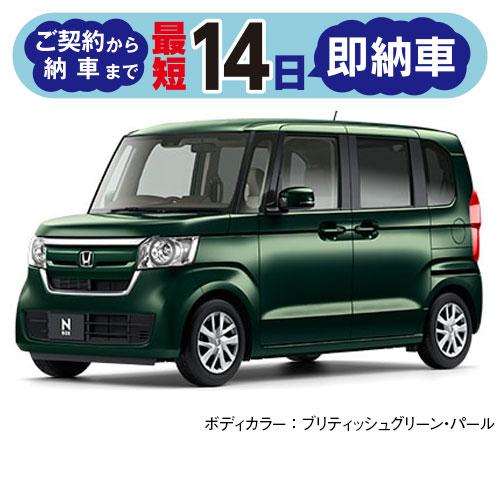 【即納車】N-BOX G