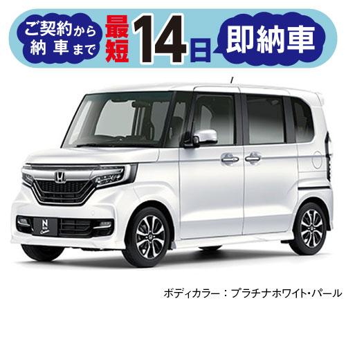 【即納車】N-BOX Custom G・L Honda SENSING