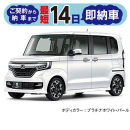 【即納車】N-BOX Custom G・L ターボ Honda SENSING