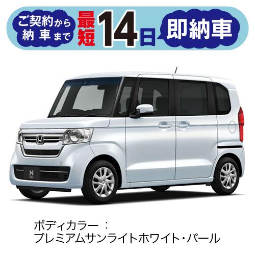 【即納車】N-BOX L