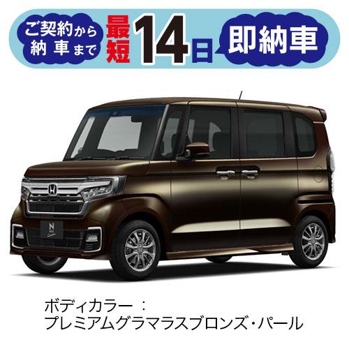 【即納車】N-BOX Custom L