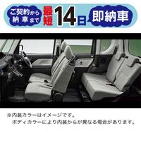 【即納車】タント X
