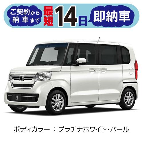 【即納車】N-BOX EX ターボ