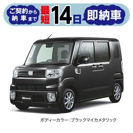 【即納車】ウェイクL SA III