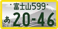 軽自動車(モノクロ)
