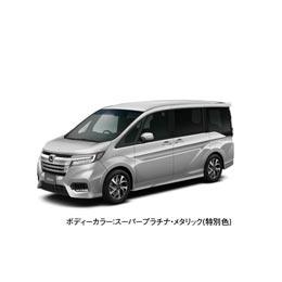 ステップワゴンスパーダ SPADA (8人乗り)