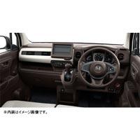 N-WGN G Honda SENSING