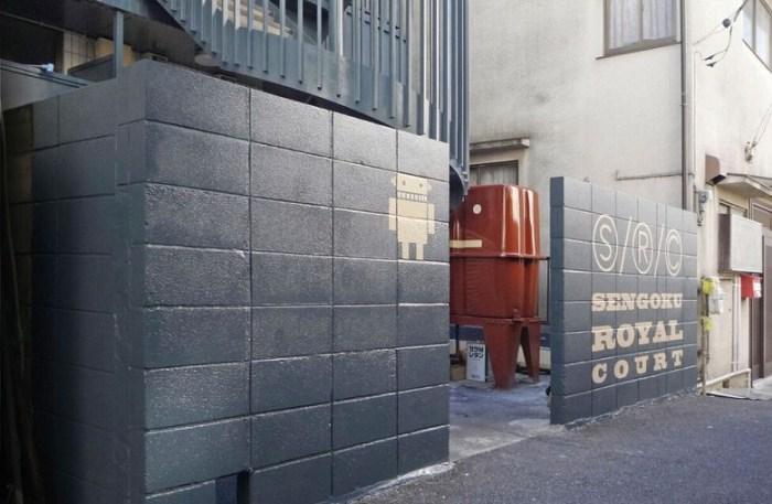 「違い」を生む「外リノ」で築古物件に新しい競争力を2