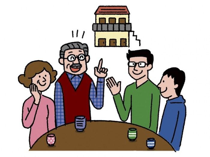 【相続対策】賃貸経営の跡継ぎ問題解決の3STEP2