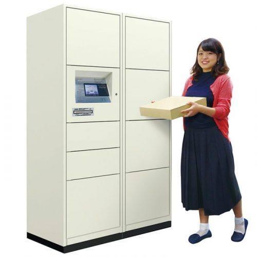 日本宅配システム0