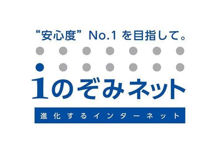 ファミリーネット・ジャパン0