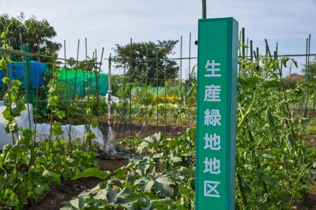 2022年問題!生産緑地対策セミナー
