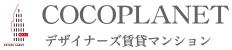 ココプラネット
