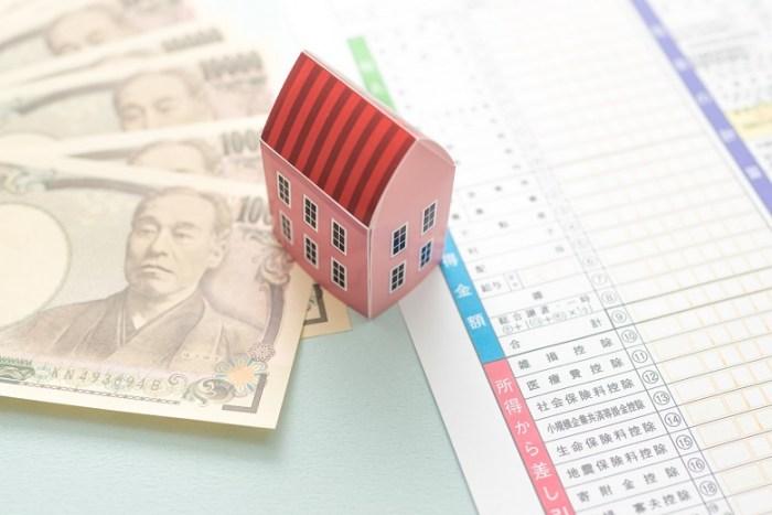 平成30年度税制改正!相続税、贈与税、所得税控除は?1
