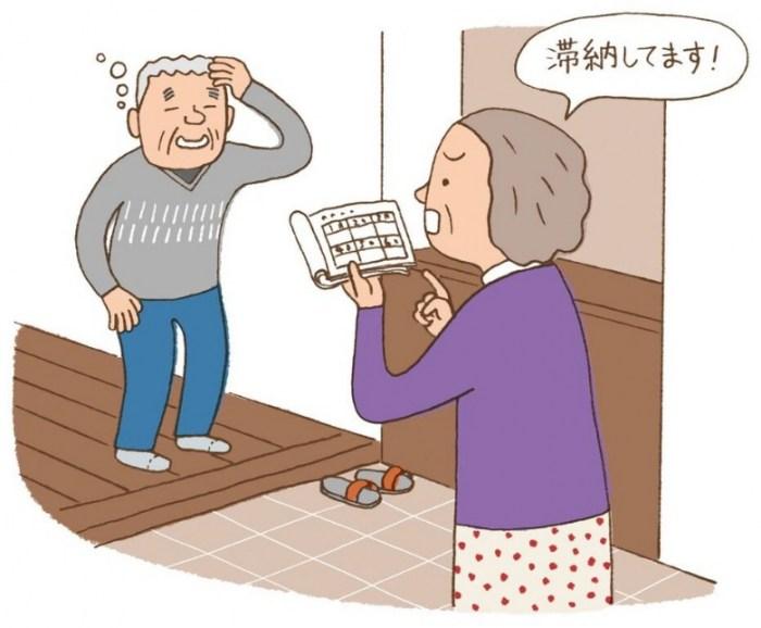 高齢入居者の家賃滞納リスクを減らす家賃債務保証!1