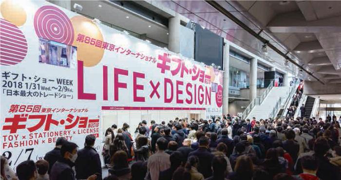 東京インターナショナルギフト・ショー「LIFE×DESIGN」に行こう!|ビジネスガイド社2