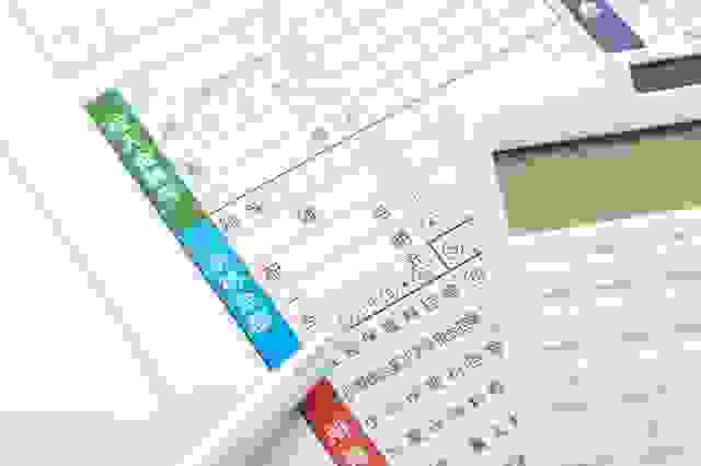 経費の計上・使い方で得をする!確定申告と節税対策1