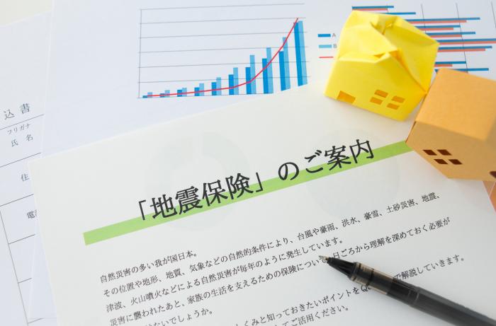 【台風・地震・火災】賃貸オーナーに知ってほしい自然災害への備えと対策2