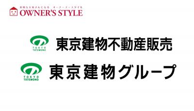 東京建物不動産販売【資産組み替え大相談会 出展企業動画】