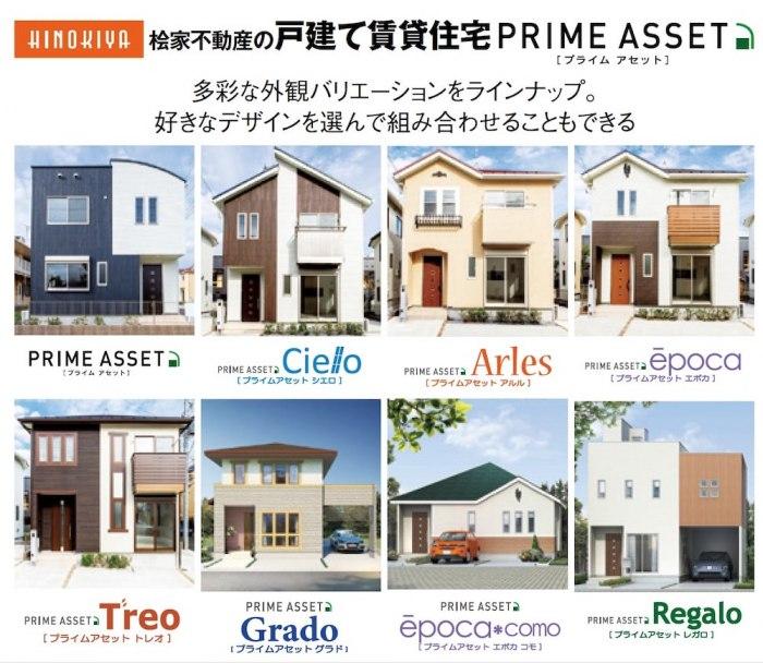 低コストで高利回りの「戸建て賃貸」出口戦略も考えた賢い土地活用を!2